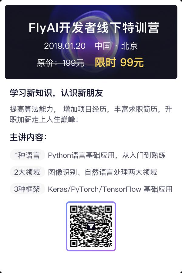 清华普通话Thch-30语音识别竞赛